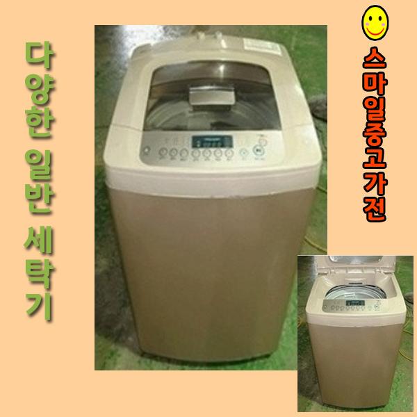엘지 통돌이 10KG 중고 일반세탁기 중고세탁기 중고가전 통돌이세탁기, 엘지통돌이중고세탁기