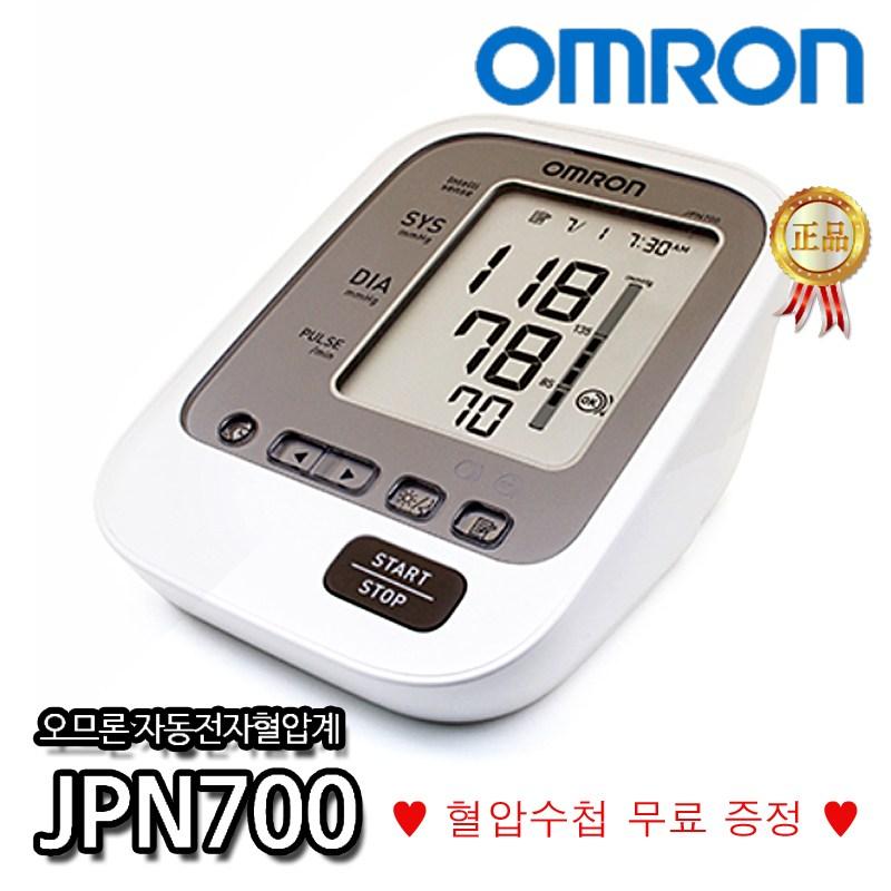 오므론 자동전자혈압계 JPN700 단일상품 혈압계, 1개