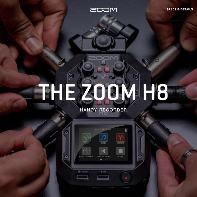 일본정품 ZOOMH8 정품만AS가능 프로녹음기 악기연주 ASMR마이크 먹방유튜브 유튜버 콘서트 밴드 그룹사운드 브이로그 팟캐스트 방송장비 공연장, ZOOM H8(32GB)