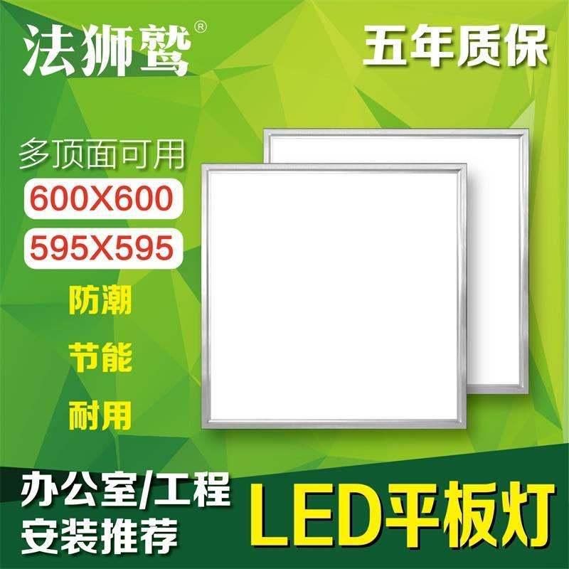 태블릿 모음 천장형 LED라이트패널 600x600프로그램 60x60패널 스펀지판, T13-필요 따뜻한색