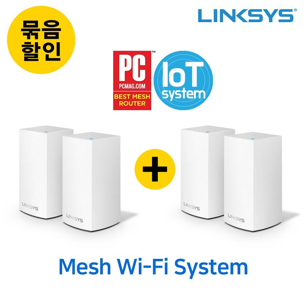 링크시스 벨롭 묶음할인 AC2600 듀얼밴드 메시 와이파이 기가비트 무선공유기 2팩+2팩 가정 사무실 카페 매장, 4팩_WHW0102-KR+WHW0102-KR