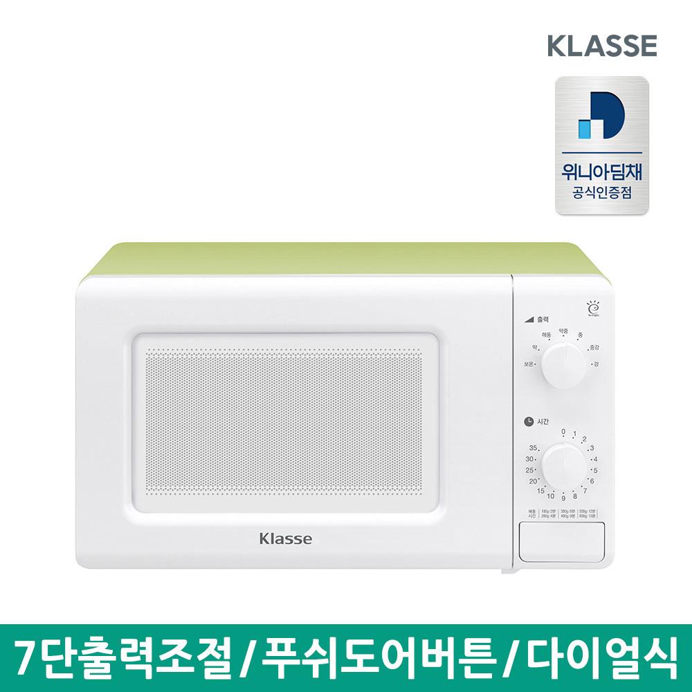 클라쎄 다이얼식 전자레인지 20L, EKRM202DGK