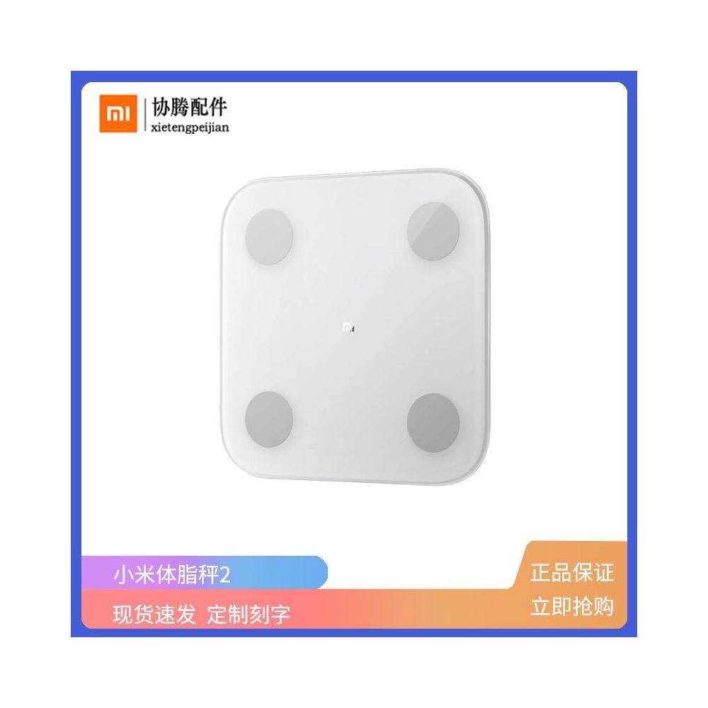 체중계 Xiaomi 체지방 규모 2 지능형 가정용 아기 무, 없음, 단일상품