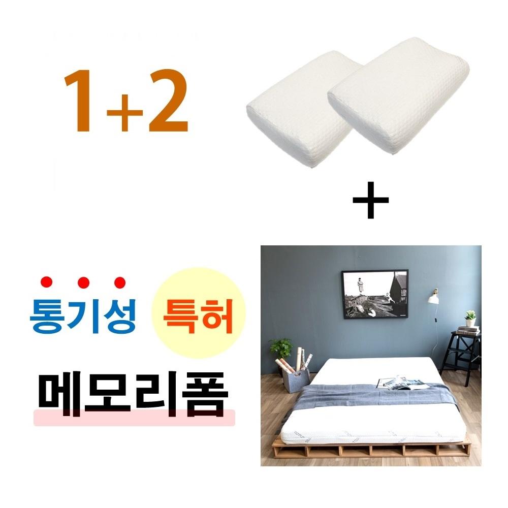 [1+2] 맘스리빙 메모리폼 토퍼 매트리스 슈퍼싱글 퀸, 라이트 베이지