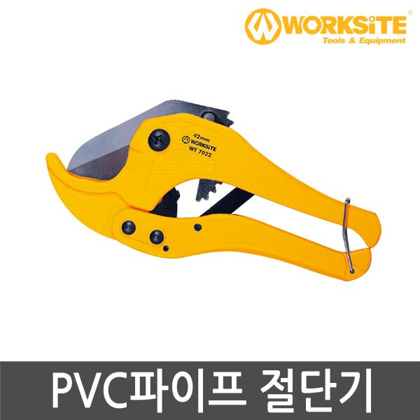 워크사이트 PVC파이프절단기 WT7022