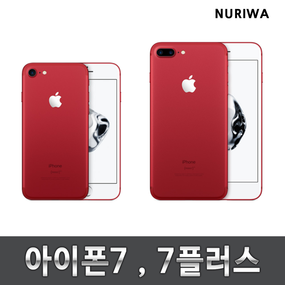 애플 아이폰7공기계 7플러스 중고 알뜰폰 자급제 3사호환 강화필름 부착, 블랙, 7_ 32G A급