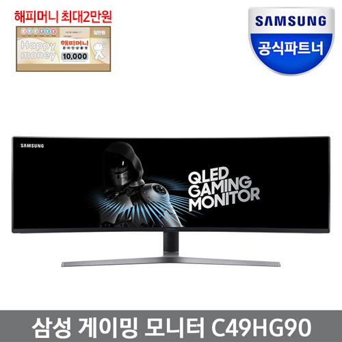 삼성전자 C49HG90 49인치 QLED HDR 커브드 게이밍 모니터
