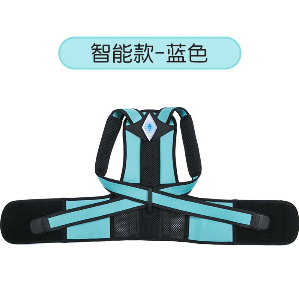 바른자세 척추체형 교정기굽은등 허리 거북목 자세교정밴드, 스마트 블루 + S개