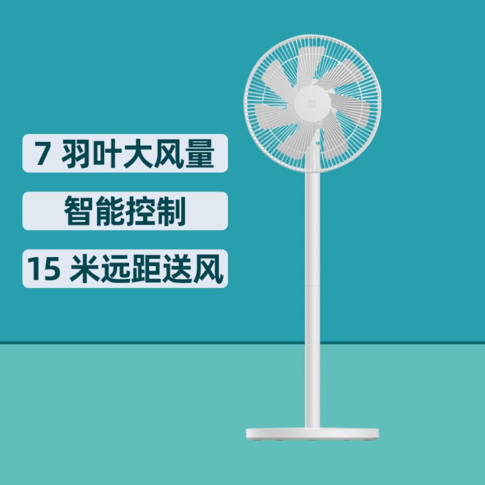 무선선풍기17핀형 가벼운 캠핑 샤오미 스탠드 여름 더위 차가운 바람 냉풍 계절 대비 방지, A (POP 5581029712)