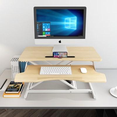 스탠딩책상 일어서기 이동 필기노트 테이블식 사무실테이블 접이식 높이조절 컴퓨터책상 작업테이블 테이블대, T10-FK9표준스타일 우드 더블층 일반형