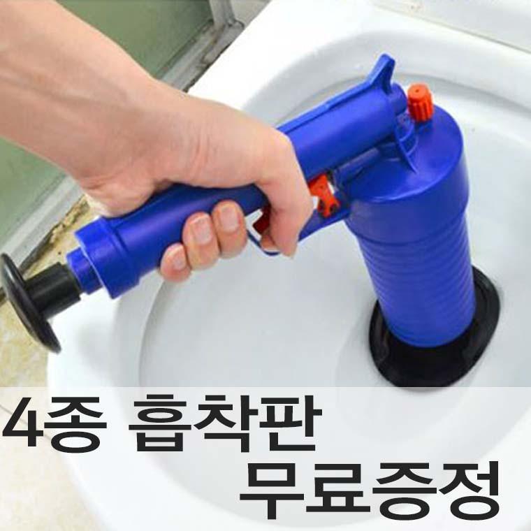 뚜러뻥 변기 하수구뚫음 뚫어뻥, 단일상품