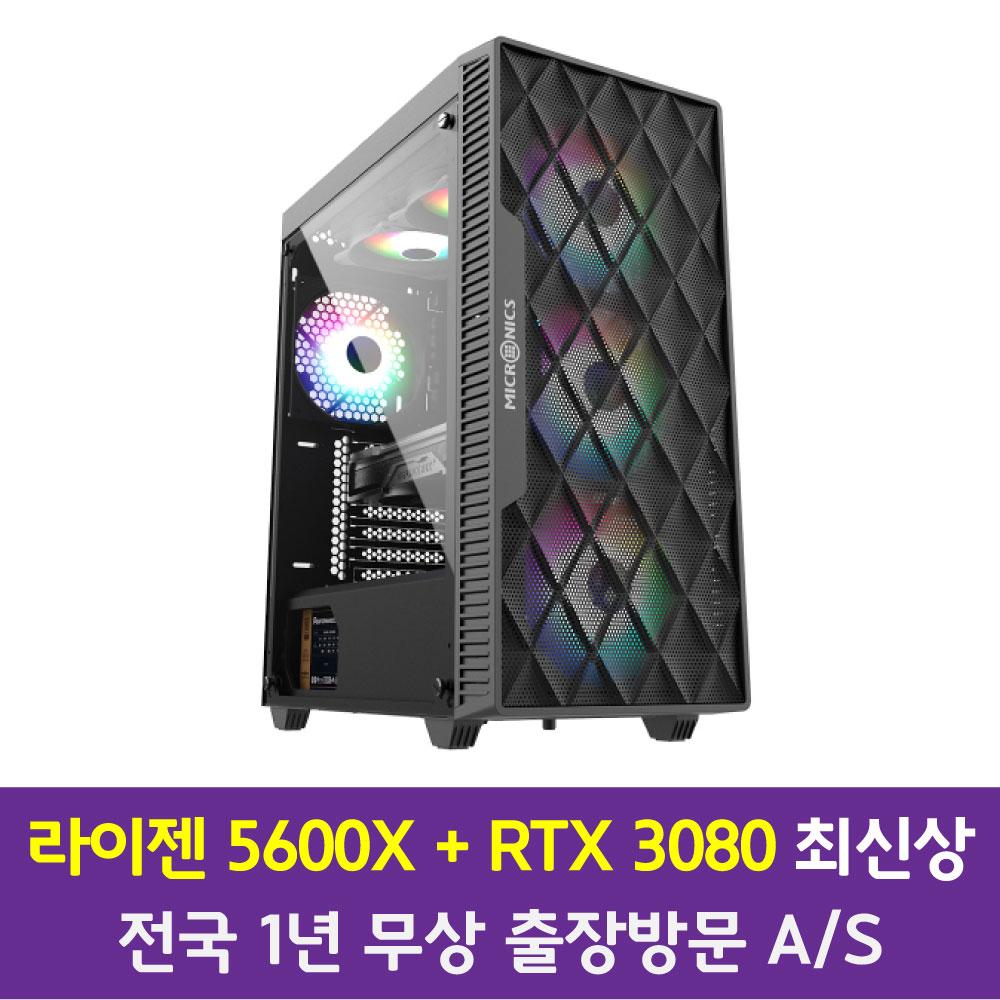 블루컴퓨터 AMD 라이젠 5600X + RTX 3080 최신상 게이밍 컴퓨터 배그 오버워치 롤 PC