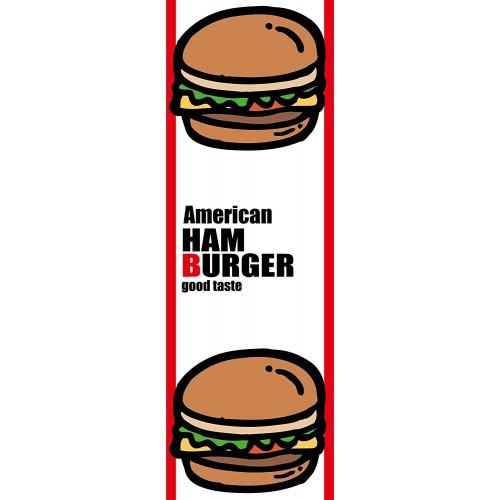 60cm180cm흐트러짐 방지 가공가게나 이벤트에깃발 깃발 AmericanHAMBURGER 아메리칸 햄버거