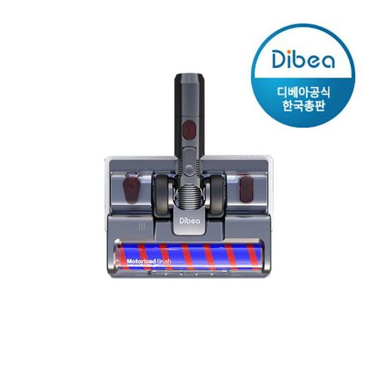 디베아 차이슨 무선청소기 M500퀀텀 전용 물걸레키트