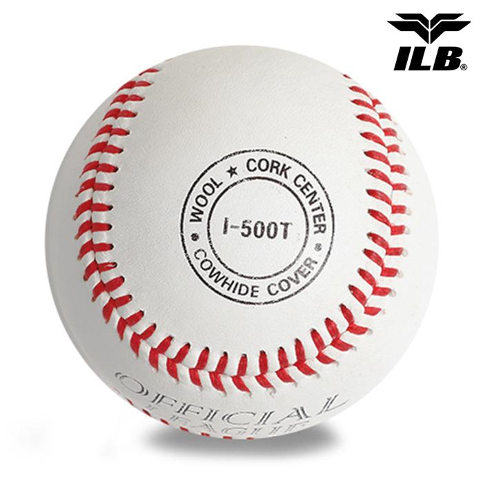 ILB 초등학생용 야구공 12개세트 야구용품 사이트