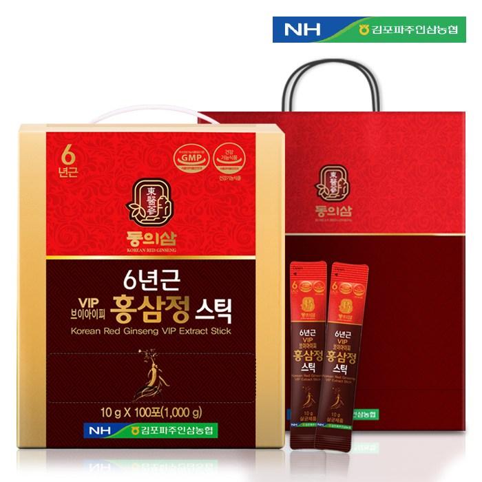 동의삼 홍삼정 추천 최저가 실시간 BEST 10