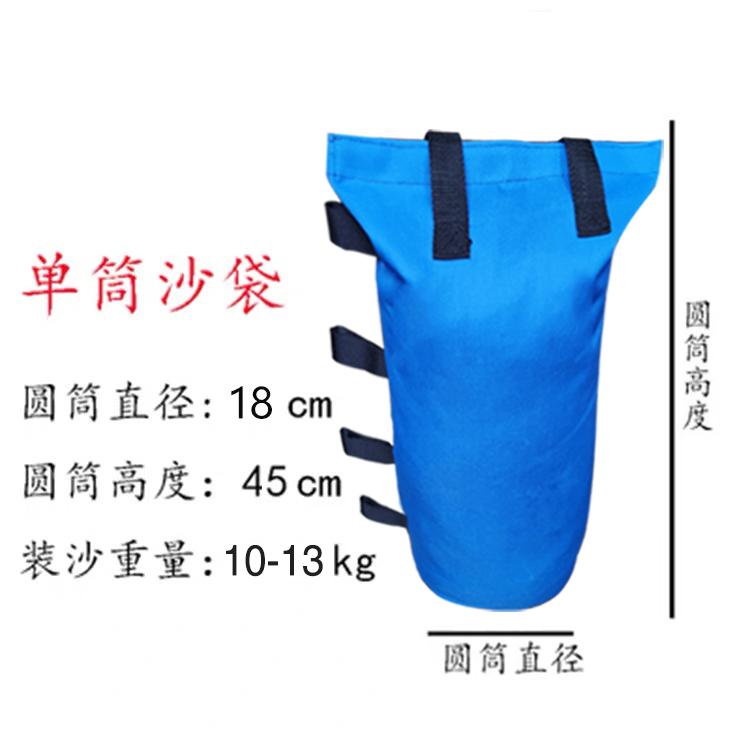 어닝 모레주머니 천막 샌드백 광고 차양 접이식 고정 방풍 각반, T02-로얄블루 싱글통(미포함 모래)