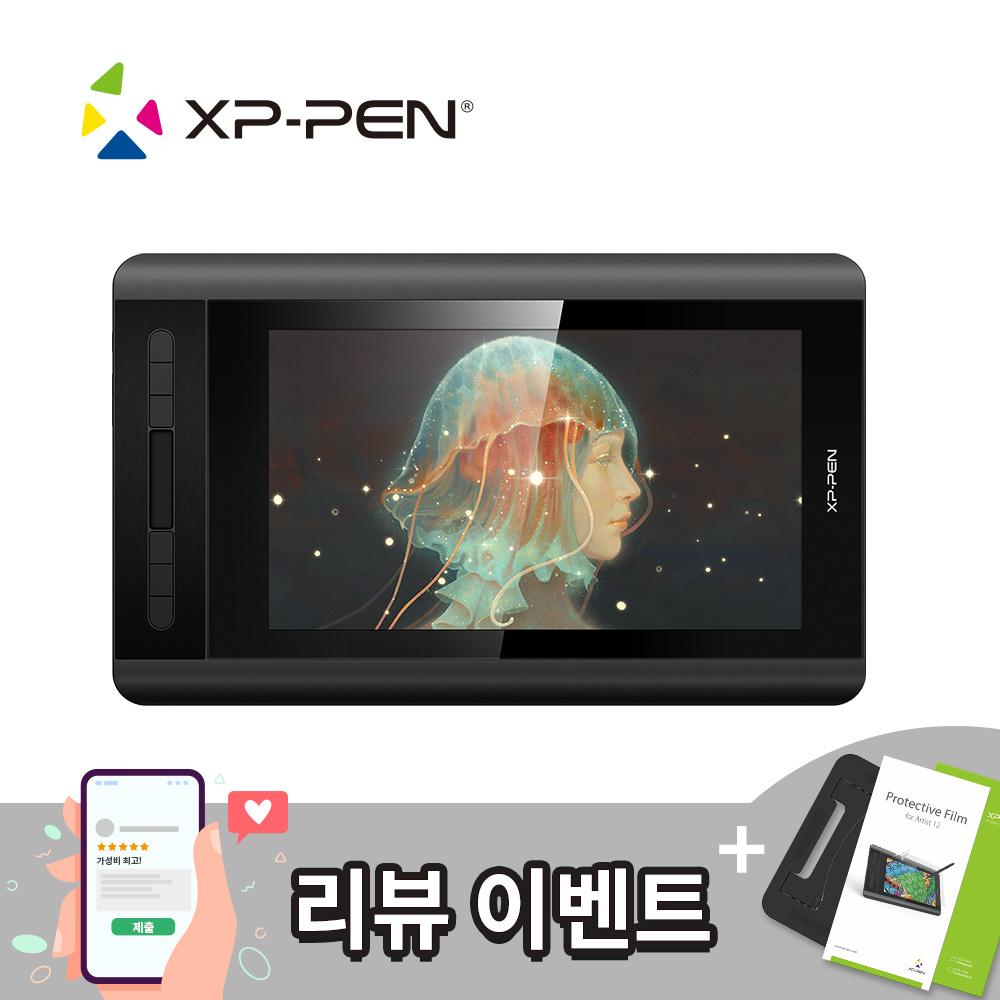 [온라인 강의 추천]엑스피펜XP-PEN Artist12 액정 타블렛 드로잉 타블렛 FHD 8192필압 지우개 기능 편리한 휴대성
