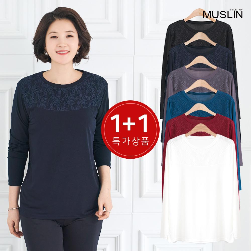 모슬린 엄마옷 1+1 레이스 라운드 티셔츠 TS0023250 마담 미시 중년여성의류 빅사이즈 할머니옷 50대 60대 티셔츠></noscript></noscript><img class=