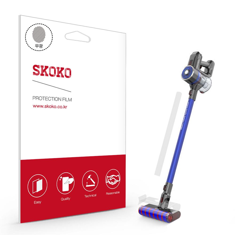 스코코 디베아 NEW X10 플러스 전신 외부보호필름 1세트, 단품