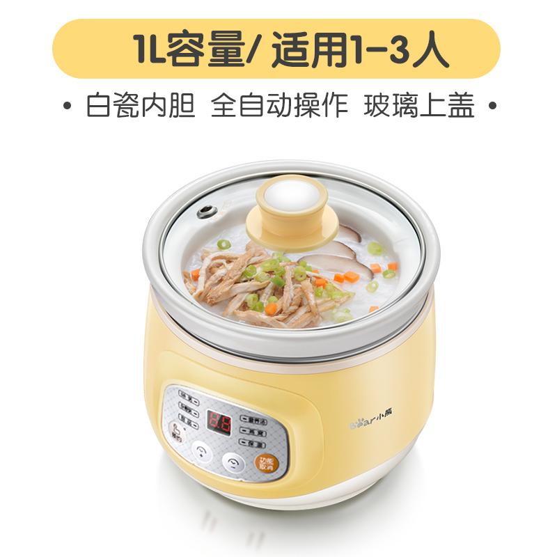 리틀베어 주방 전기 찜 죽메이커 찜 뚝배기 간식 조식 만들기 1인 가구, 단품, 단품