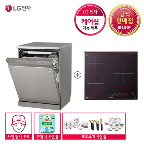 LG 디오스 DFB41P+BEI3MT 식기세척기+전기레인지 세트