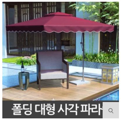 토토몰 초대형사각폴딩파라솔 천막파라솔, 화이트, 1개