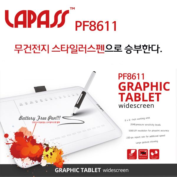 라파즈 그래픽 타블렛 PF8611 무건전지펜 웹툰 화상강의 파우치포함, 화이트