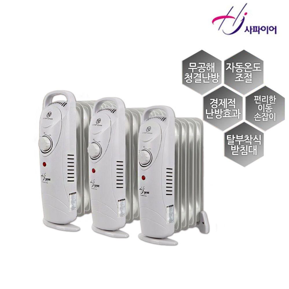 사파이어 미니 오일라디에이터 7핀 HJO-M07 전기방열기 컨벡터lagom+確幸+ 4AD157+Ningbo Zannell Electric Industries Co. Ltd., 본상품선택