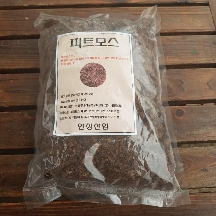 [용이네화원] 39. 피트모스 분갈이흙 개화촉진제 걸음 식물영양제