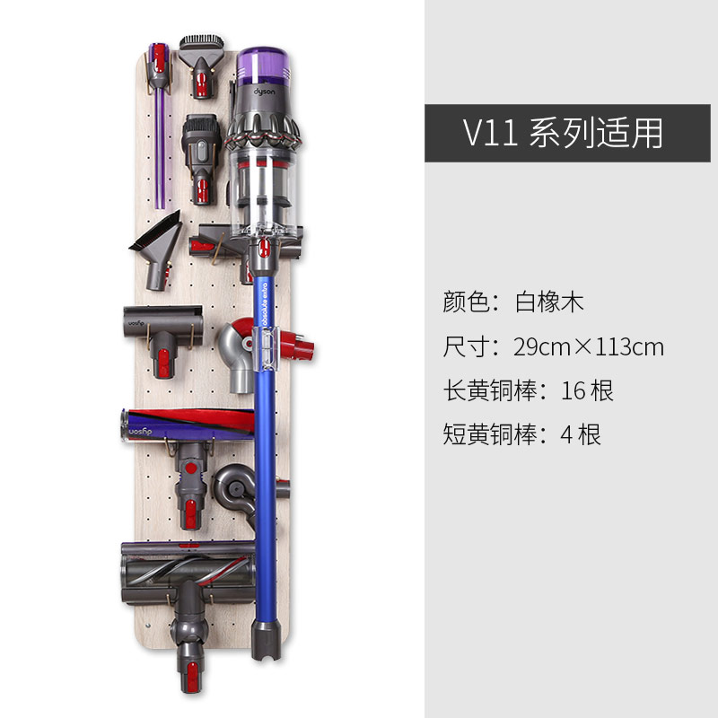 Muyu V7 V8 V10 V11 스토리지 랙, V11-B