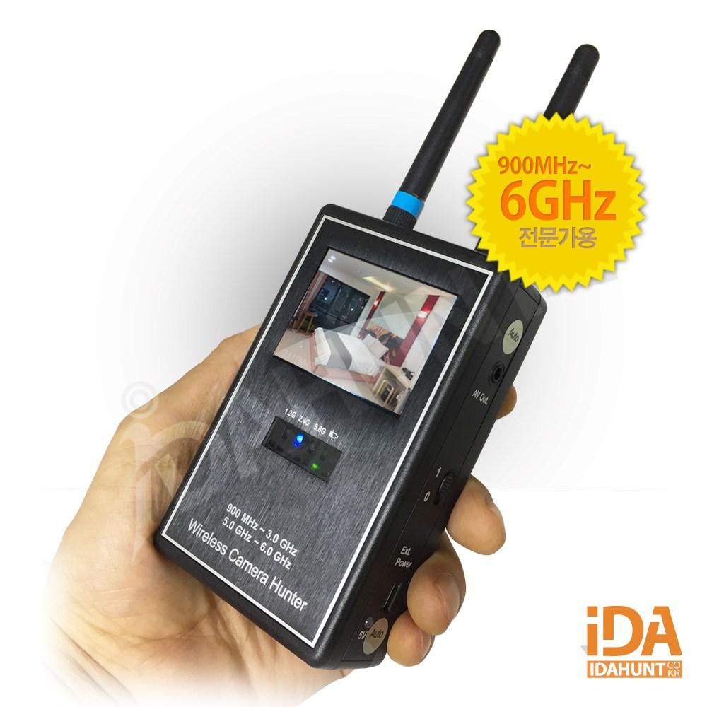 몰래카메라 탐지기 불법영상전송 몰카탐지기 WCH6000