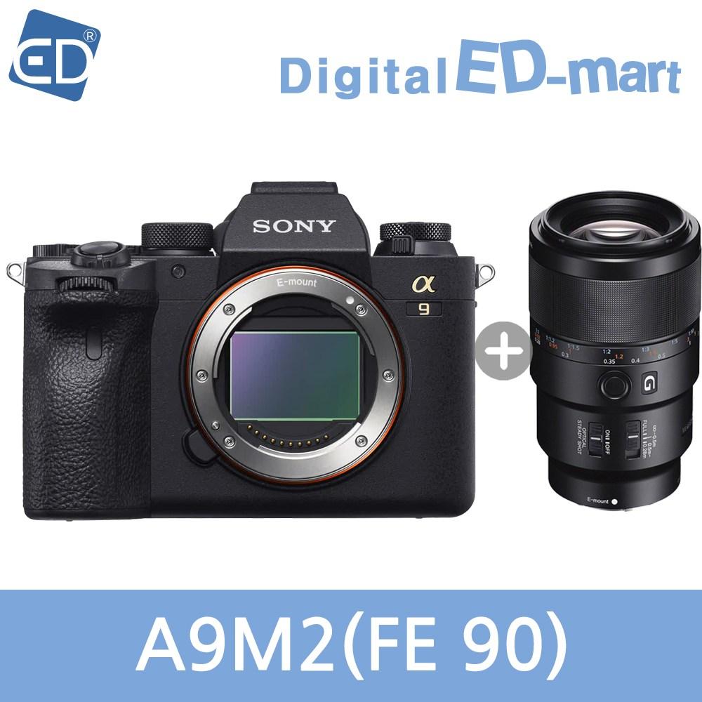 소니 A9M2 미러리스카메라, 05 소니정품A9M2 / FE 90mm F2.8 GM 호야필터