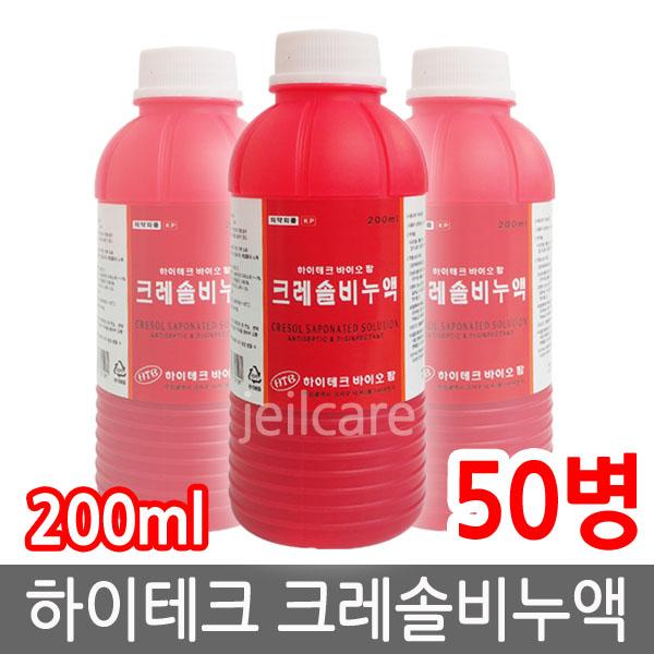하이테크 바이오 팜 크레졸비누액 200ml 살균제/소독제, 50개