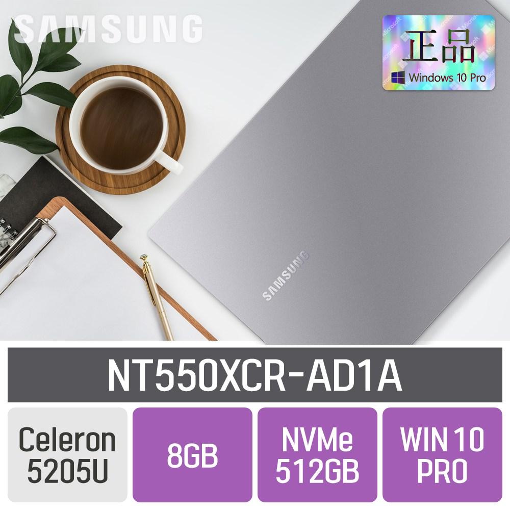 삼성 노트북 플러스 NT550XCR-AD1A [배송메세지에 색상선택!], 8GB, SSD 512GB, 포함