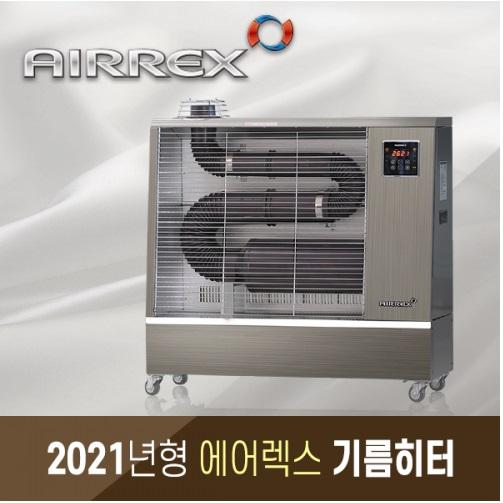 에어렉스 원적외선 기름히터 (15~25평형) AH-1269 2020년형 정품(신제품)