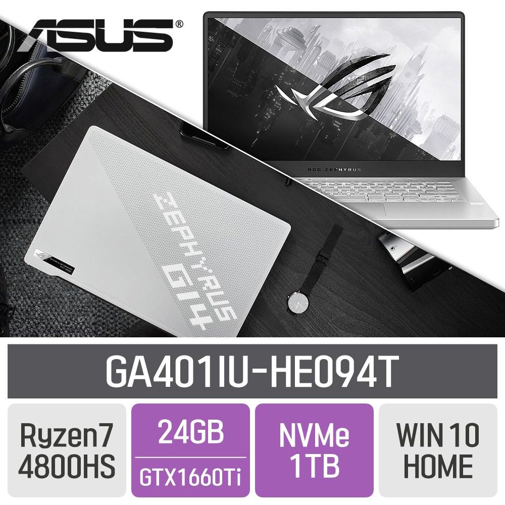 ASUS ROG ZEPHYRUS 게이밍 GA401IU-HE094T, 24GB, SSD 1TB, 포함