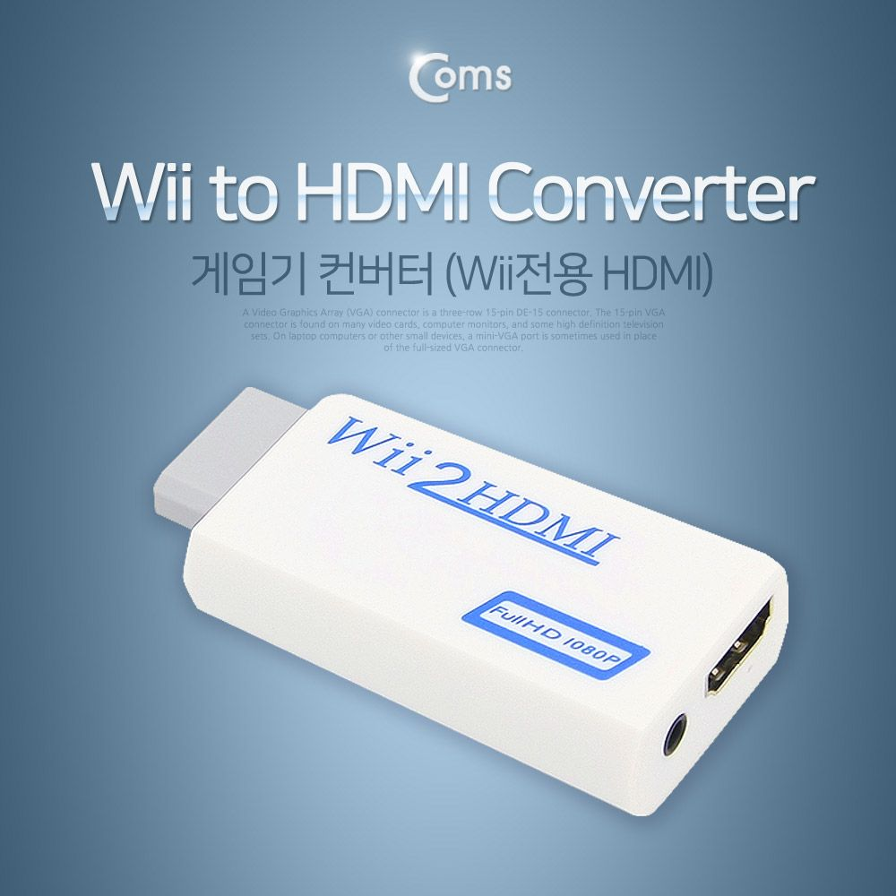 Coms 게임기 컨버터(Wii) / Wii to HDMI SD +S/N:131904 -6667C2], 1, 본상품선택