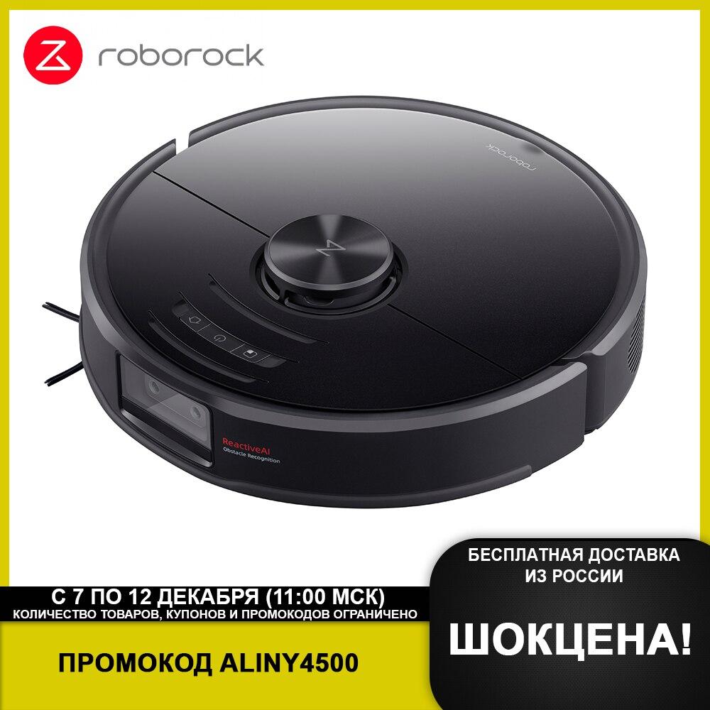 진공 청소기 Roborock S6V52 02 청소기 로봇 진공 청소기 세척 터보 브러시 습식 및 건식 S6 MaxV 진공 청소기 , 1개, 러시아, 단일