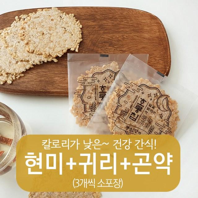 [호롱칩] 햅쌀 현미+귀리+곤약 누룽지 칩 과자 다이어트 당뇨 간식 (3개씩 소포장), 15g, 30개