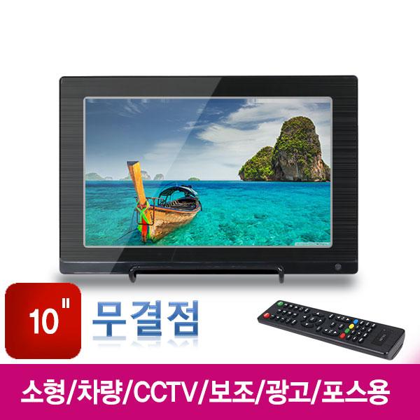 Think Life 씽크라이프 10인치다기능멀티모니터 MT-100T(AV BNC HDMI VGA USB), MT-100T(Black)