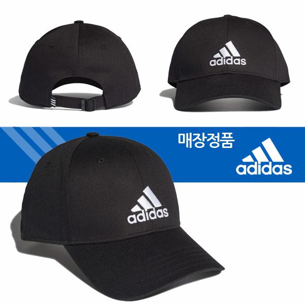 아디다스 정품 BB 캡 코튼 [FK 0891] 아디다스모자 볼캡 야구모자, 블랙