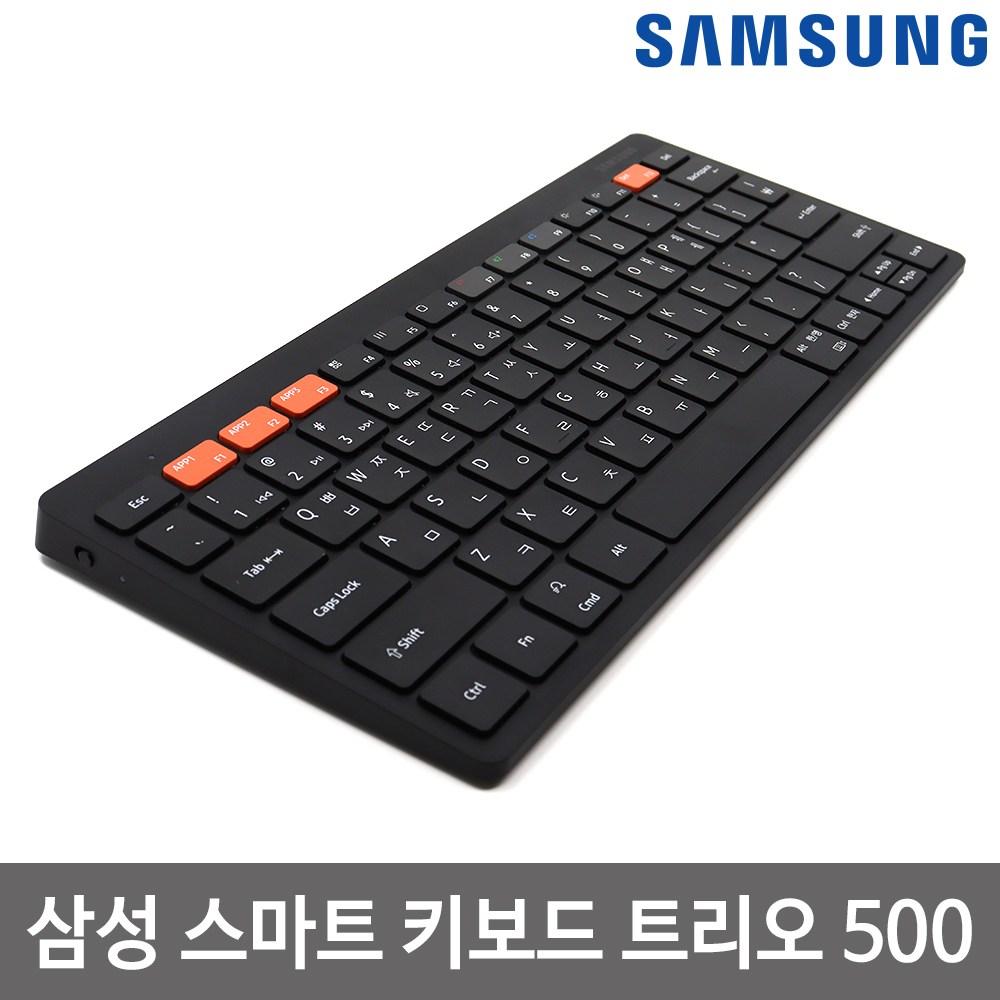 삼성정품 스마트 키보드 트리오 500 EJ-B3400 N, 블랙