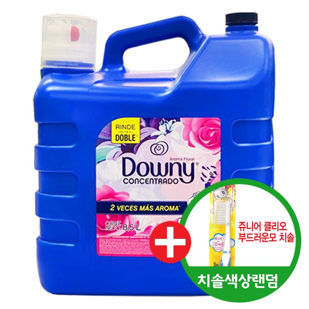 .다우니 대용량 섬유유연제 아로마플로럴 8.5L + 칫솔증정, 1개