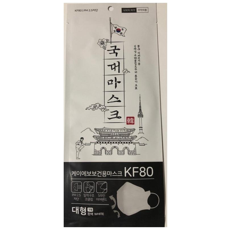 국대마스크 KF80 대형 1매 비말차단 KFAD 식약처허가 국내생산 의약외품 1매, 1개 (화이트)