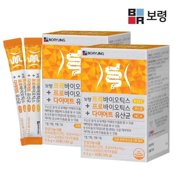 보령 프리바이오틱스 프로바이오틱스 다이어트 모유 유산균, 2박스, 165g