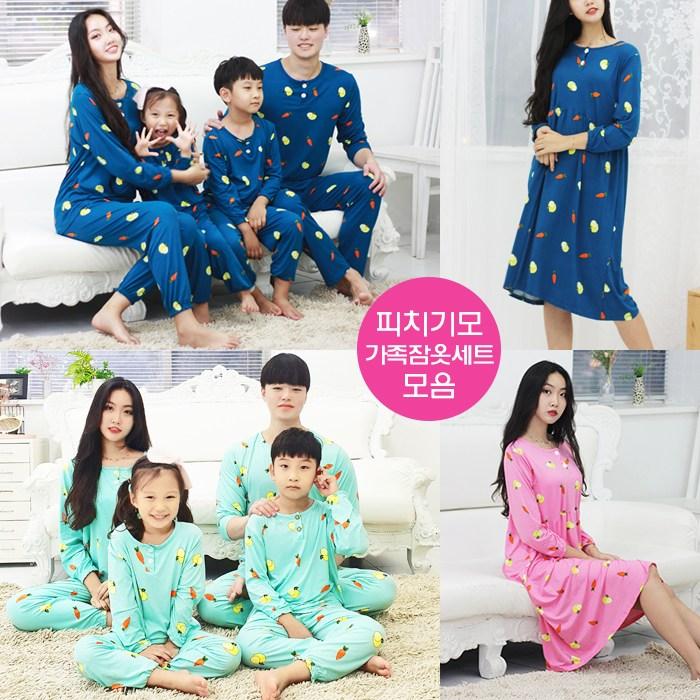 쫀쫀 피치기모 가족 잠옷 세트