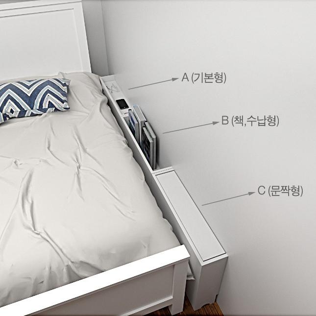 아이린 침대틈새 사이드테이블 틈새수납, 틈새수납-A[기본형]-화이트
