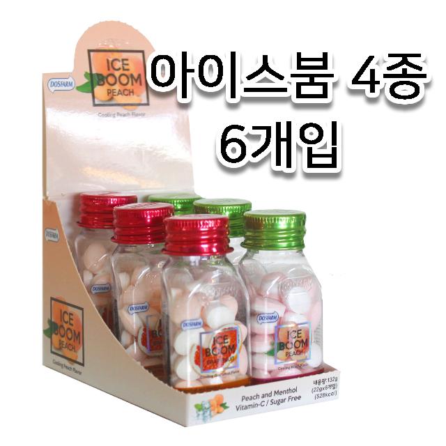 아이스붐 4가지맛 6개씩 골라담기/구취제거/상쾌함//임냄새제거, 아이스큐브수박6개