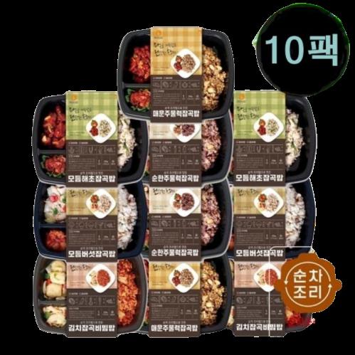 푸드품격 수제도시락 당뇨 혈당관리 체중관리 건강식 다이어트도시락 키토제닉 저탄고지 식단 10팩 15팩 20팩 배달